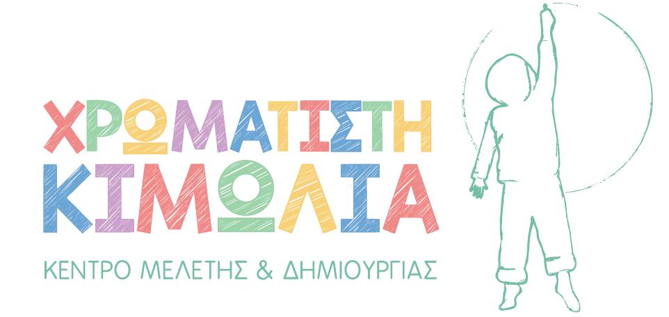 Xromatisti Kimolia
